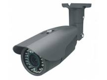 Camara Safesky AHD 720p Varifocal exterior