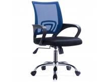 Silla de oficina Mesh con posabrazos azul