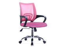 Silla de oficina Mesh con posabrazos rosada