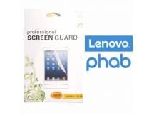 Lamina protectora para Lenovo Phab
