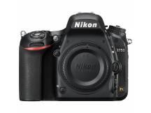 Camara Nikon D750 FX Profesional, cuerpo sin objetivo