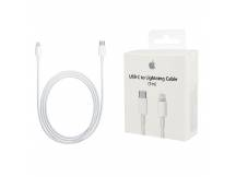 Cable Apple USB-C To Lightning 1m