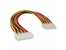 Cable extension ATX para fuente de 24-pin a 24-pin 30cm