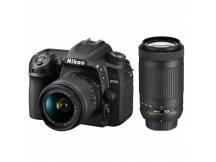 Camara Nikon D7500 con Lentes 18-55mm 70-300mm